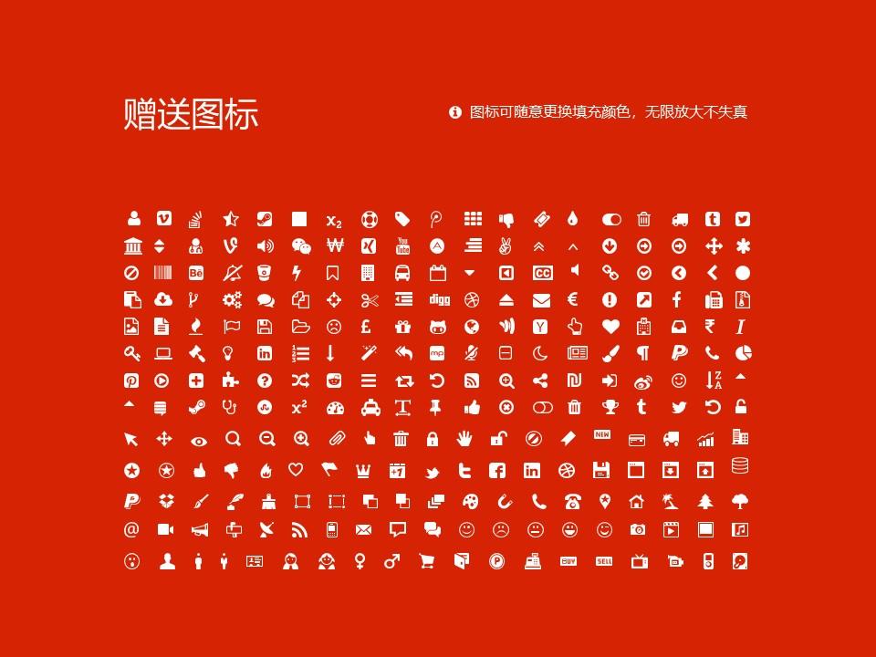 哈尔滨体育学院PPT模板下载_幻灯片预览图36