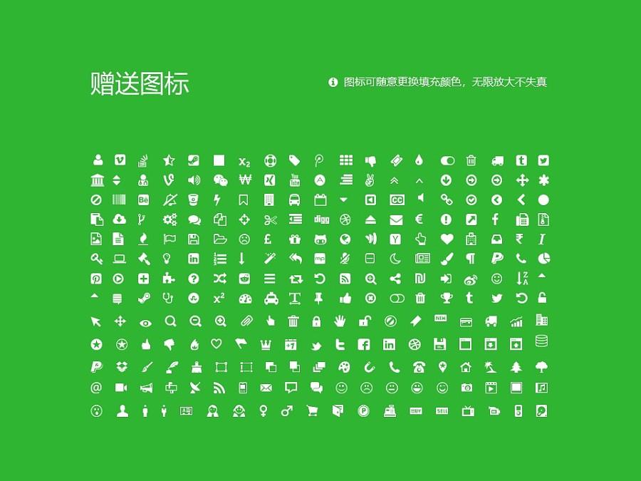 牡丹江医学院PPT模板下载_幻灯片预览图36
