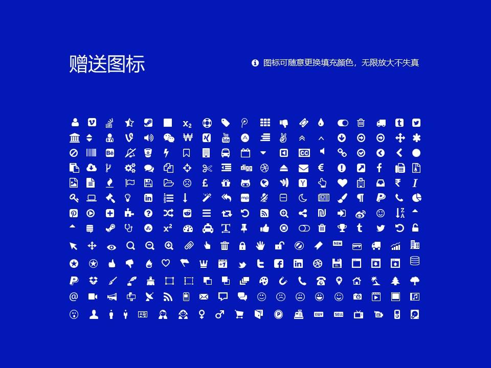 郑州职业技术学院PPT模板下载_幻灯片预览图36