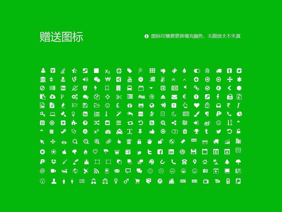 郑州旅游职业学院PPT模板下载_幻灯片预览图36