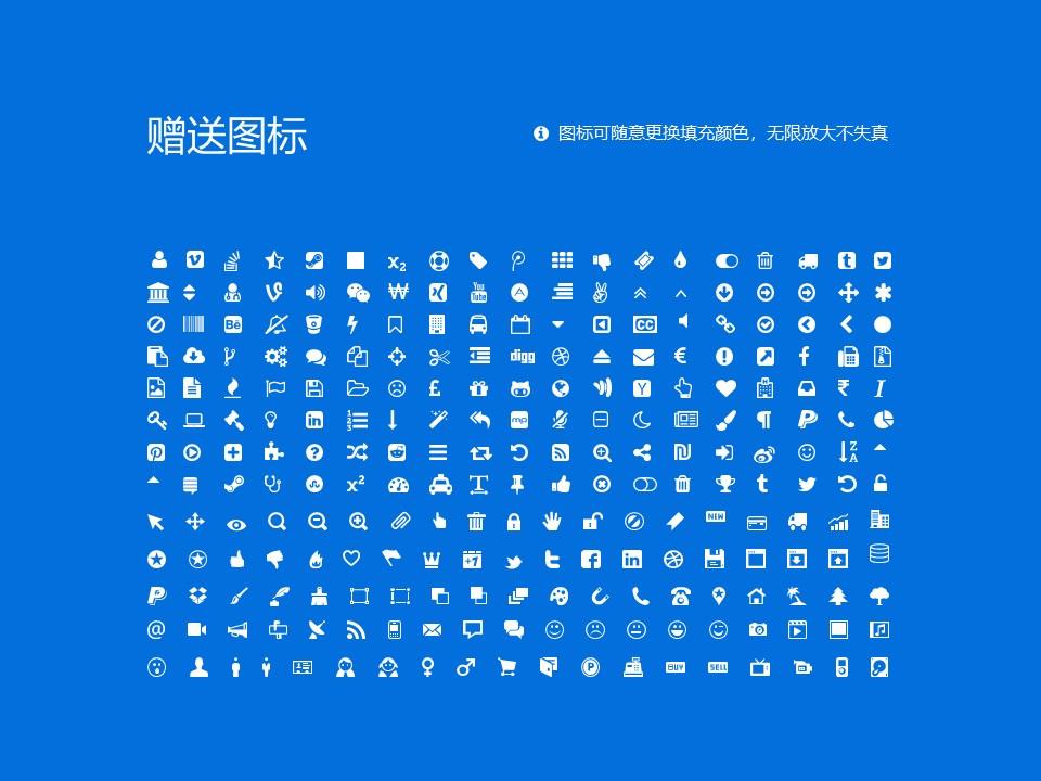 哈尔滨医科大学PPT模板下载_幻灯片预览图36