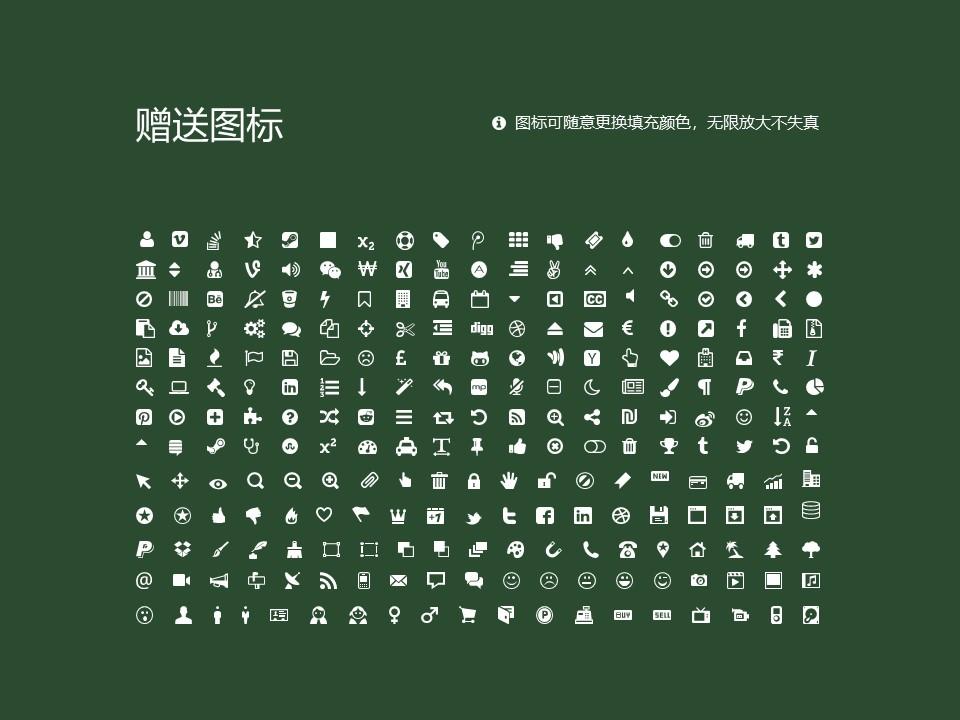 黑龙江八一农垦大学PPT模板下载_幻灯片预览图36
