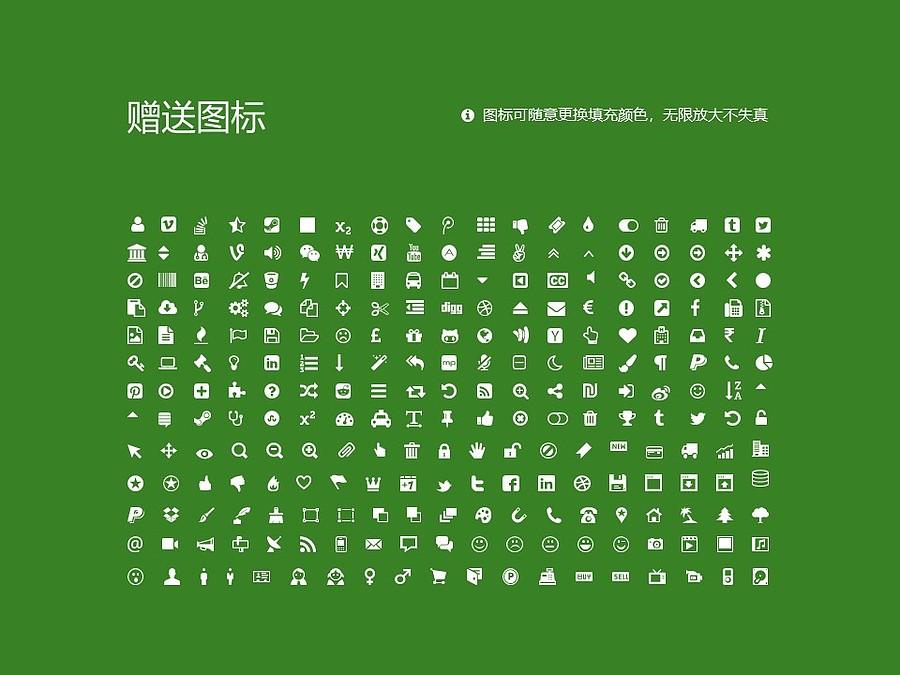东北农业大学PPT模板下载_幻灯片预览图35