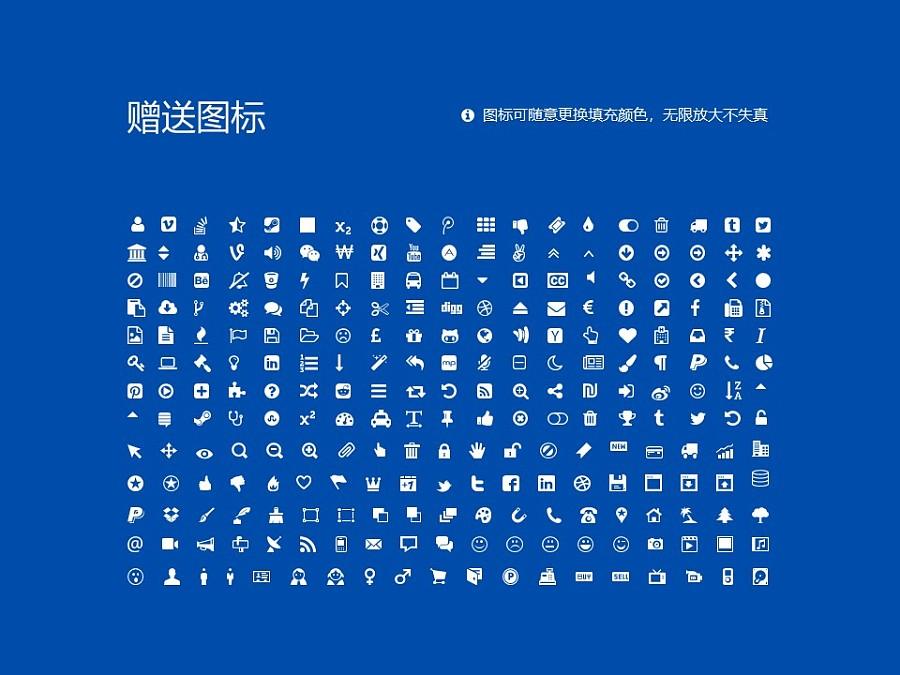河南经贸职业学院PPT模板下载_幻灯片预览图36
