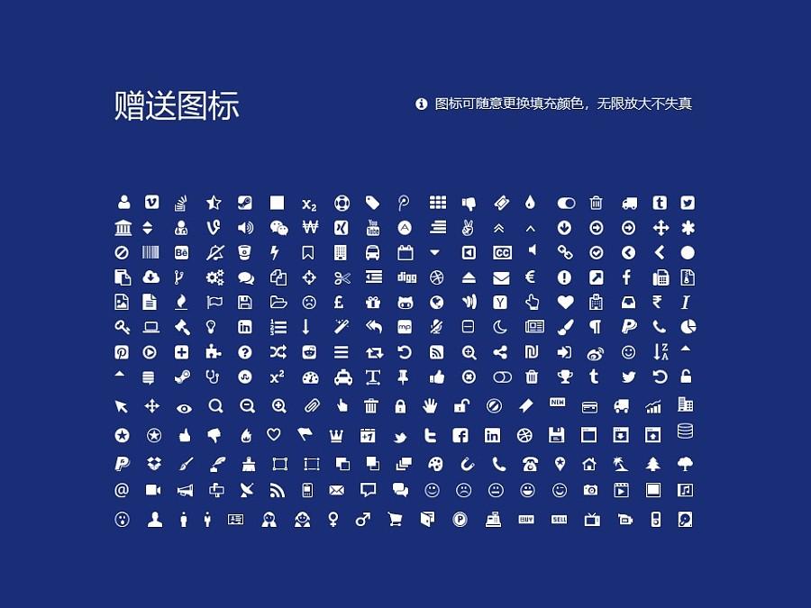 黑龙江科技大学PPT模板下载_幻灯片预览图36
