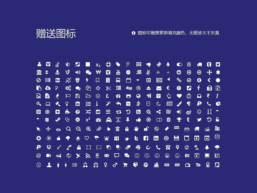 哈尔滨工程大学PPT模板下载_幻灯片预览图36