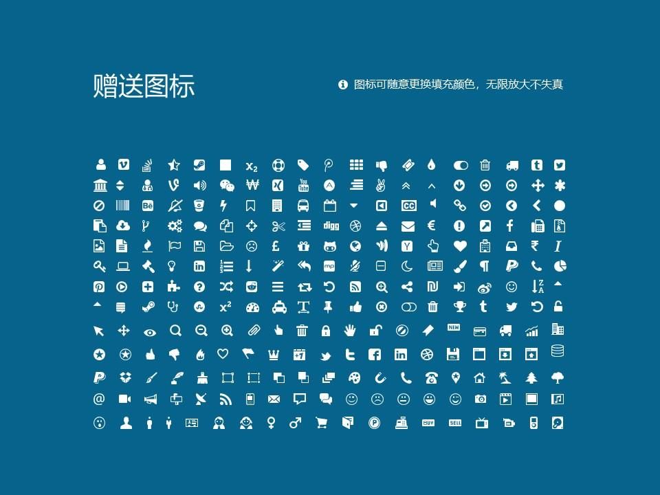 哈尔滨工业大学PPT模板下载_幻灯片预览图36