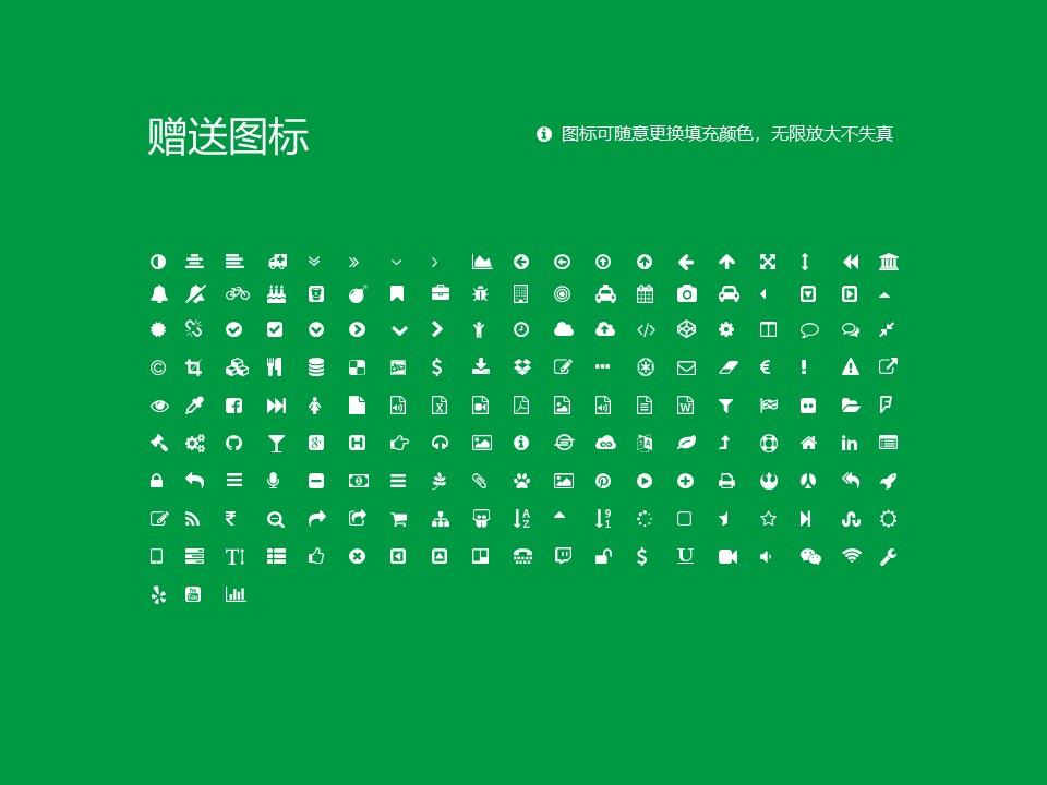 黑龙江生态工程职业学院PPT模板下载_幻灯片预览图35