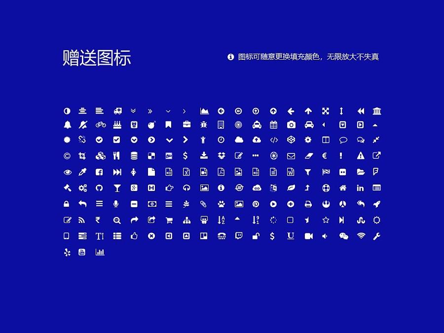 黑龍江三江美術職業學院PPT模板下載_幻燈片預覽圖35