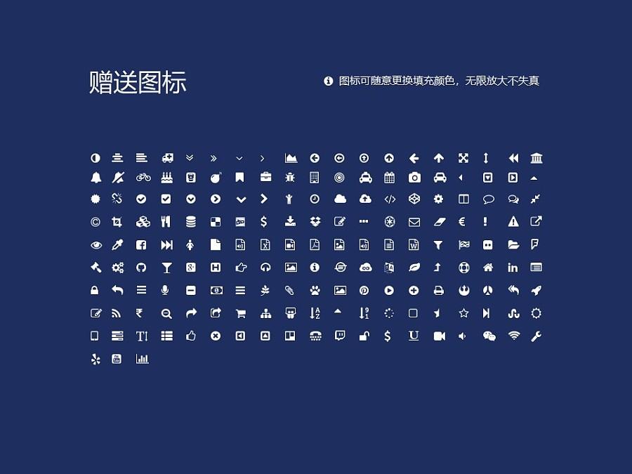 黑龙江公安警官职业学院PPT模板下载_幻灯片预览图35