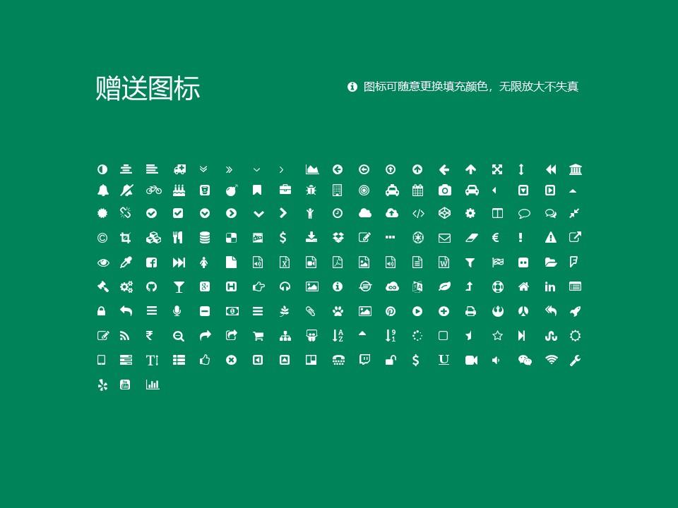 长春职业技术学院PPT模板_幻灯片预览图35