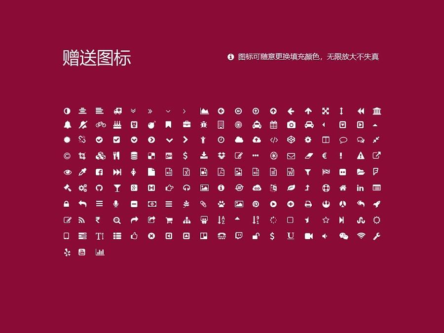 哈尔滨职业技术学院PPT模板下载_幻灯片预览图35