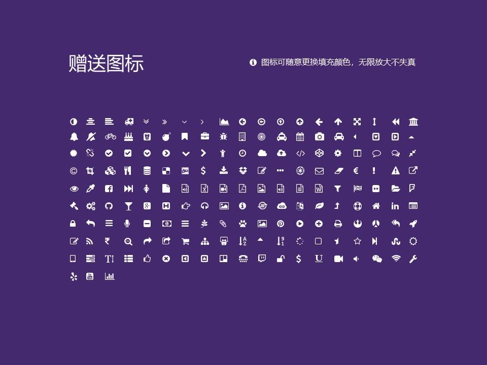 哈尔滨铁道职业技术学院PPT模板下载_幻灯片预览图35