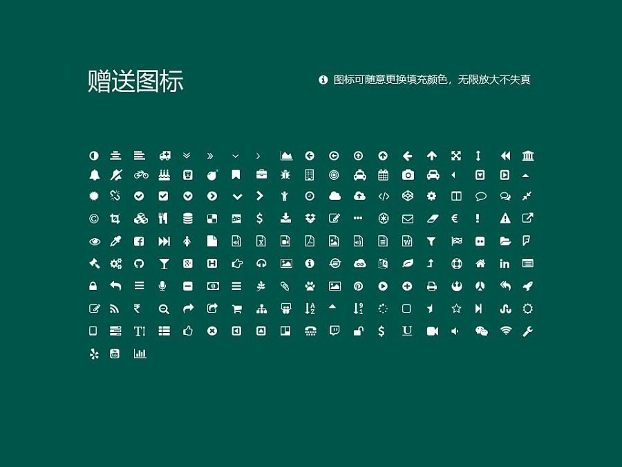 哈尔滨电力职业技术学院PPT模板下载_幻灯片预览图35