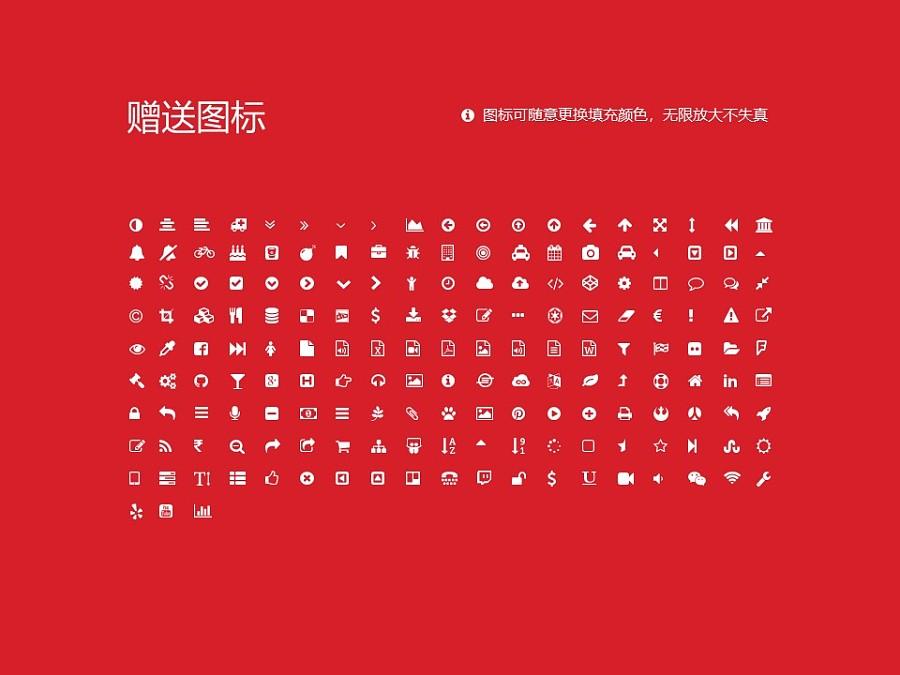 黑龙江农业职业技术学院PPT模板下载_幻灯片预览图35