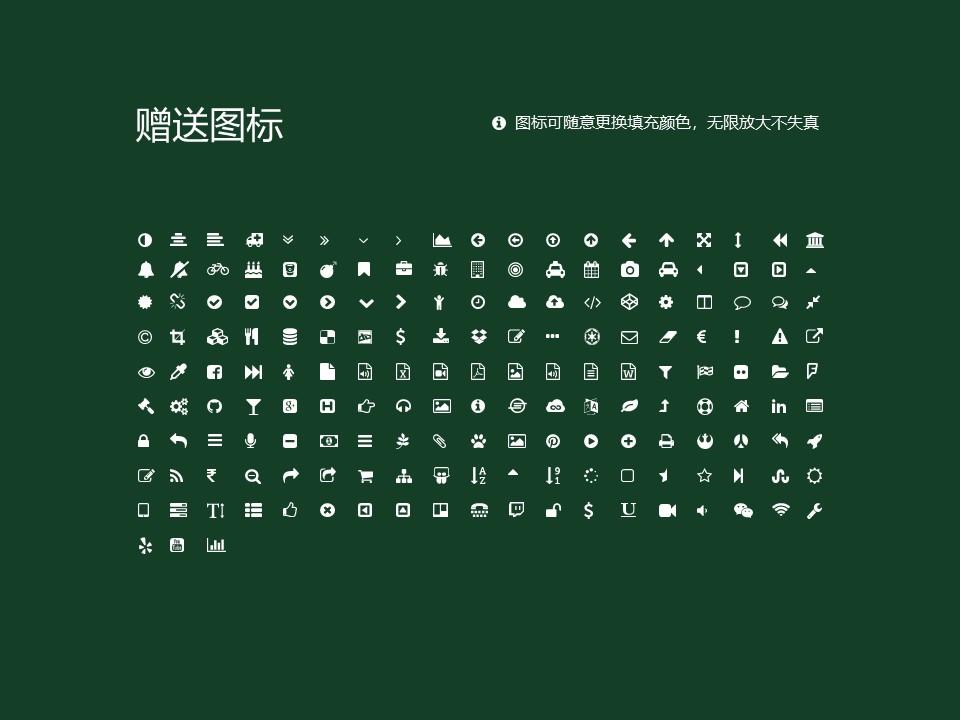 哈尔滨城市职业学院PPT模板下载_幻灯片预览图35