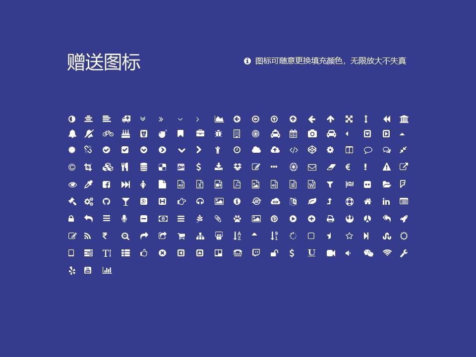 哈尔滨传媒职业学院PPT模板下载_幻灯片预览图35