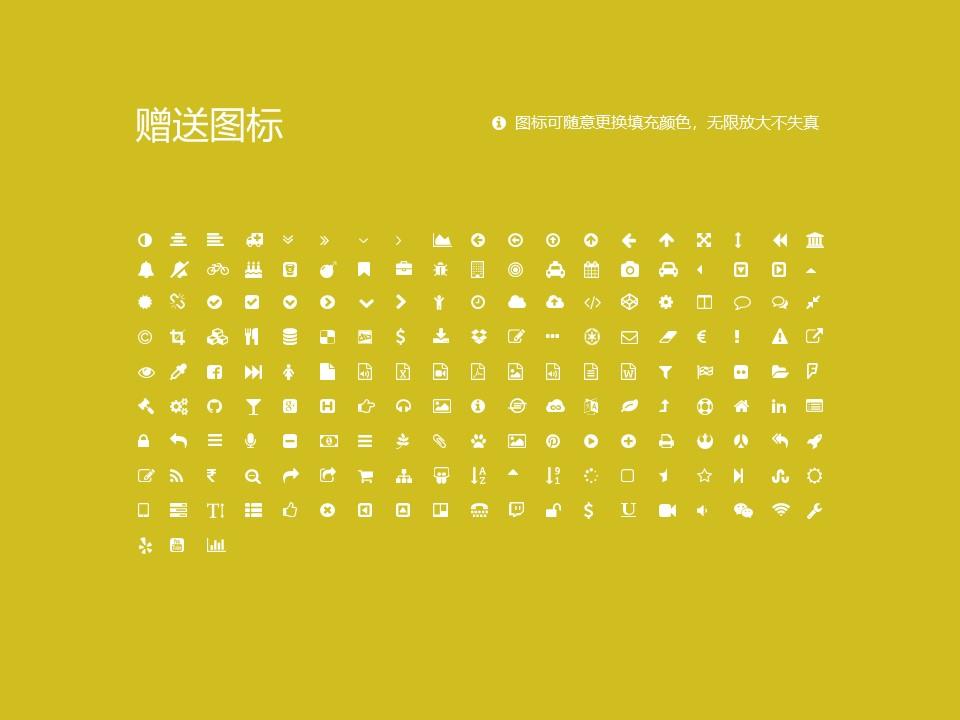 黑龙江幼儿师范高等专科学校PPT模板下载_幻灯片预览图35