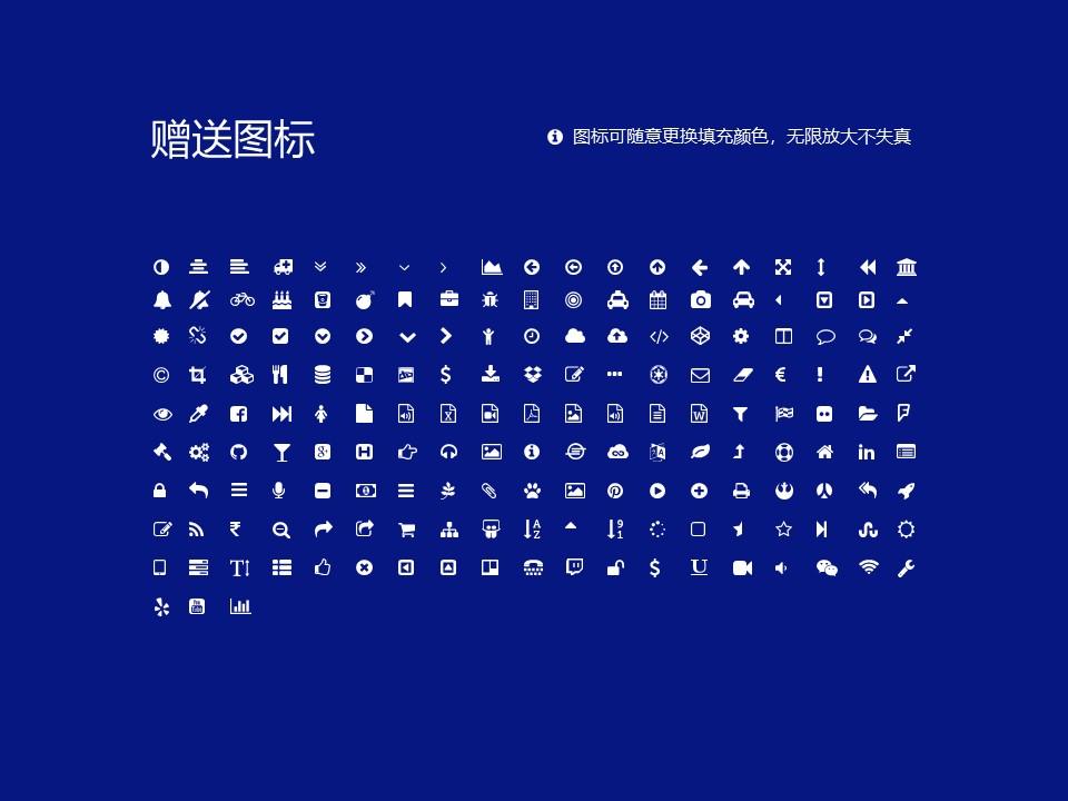 大庆医学高等专科学校PPT模板下载_幻灯片预览图35