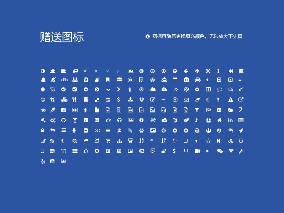 黑龙江艺术职业学院PPT模板下载_幻灯片预览图35