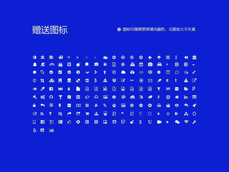 齐齐哈尔理工职业学院PPT模板下载_幻灯片预览图35