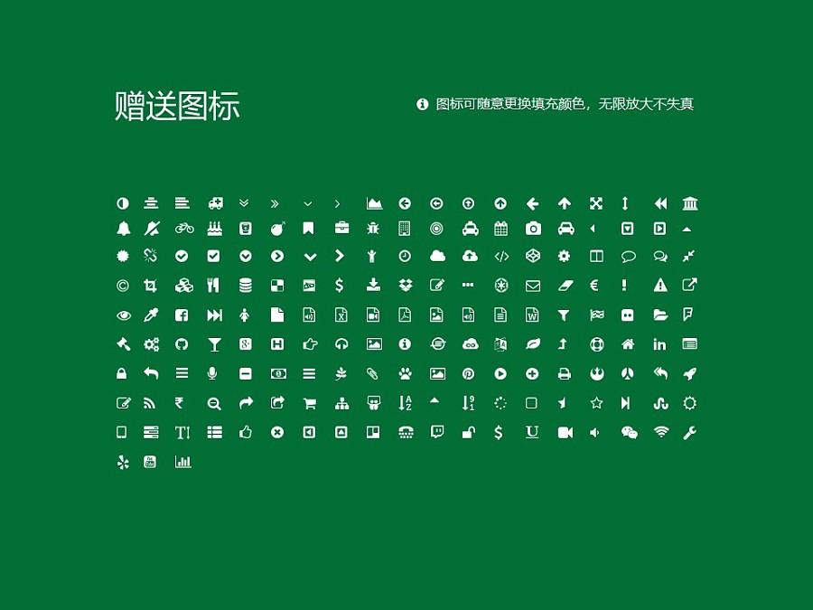 哈尔滨应用职业技术学院PPT模板下载_幻灯片预览图35