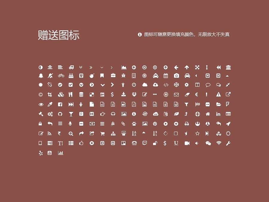 吉林财经大学PPT模板_幻灯片预览图34