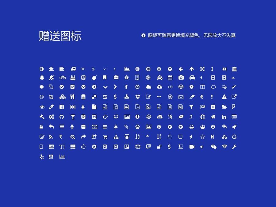 吉林师范大学PPT模板_幻灯片预览图35