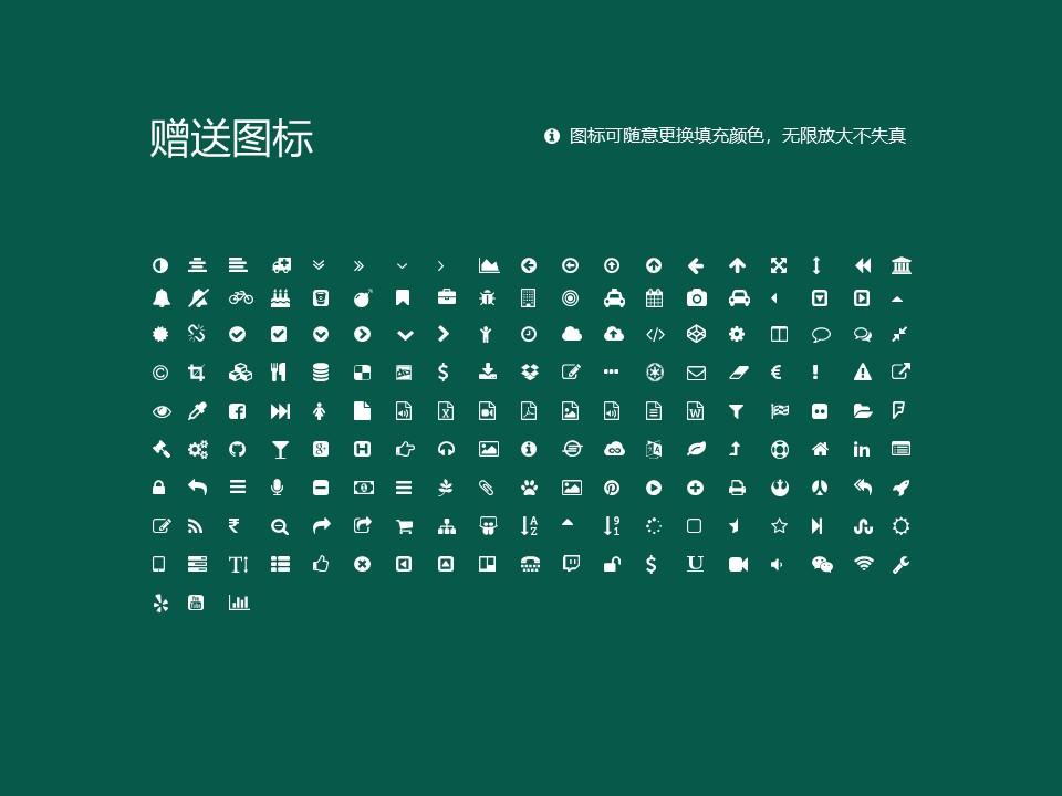 哈尔滨幼儿师范高等专科学校PPT模板下载_幻灯片预览图35