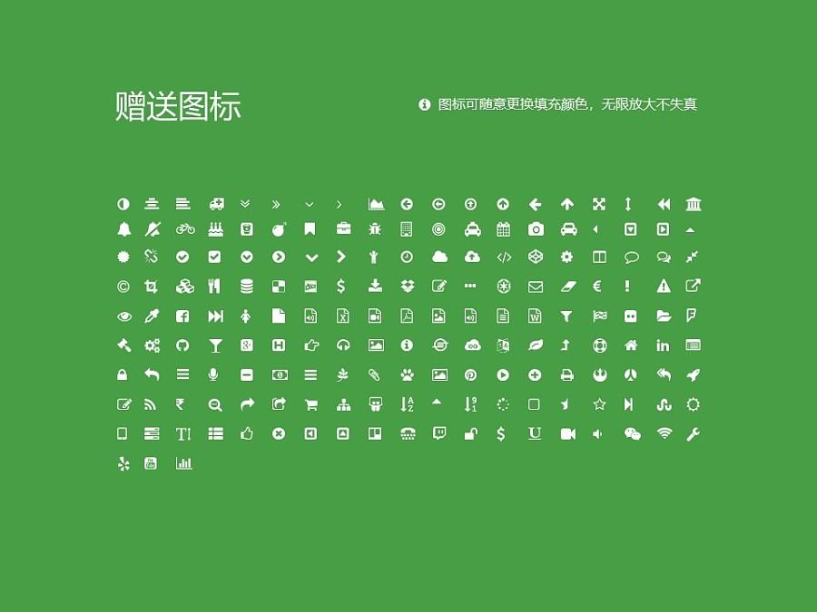 延边大学PPT模板_幻灯片预览图35