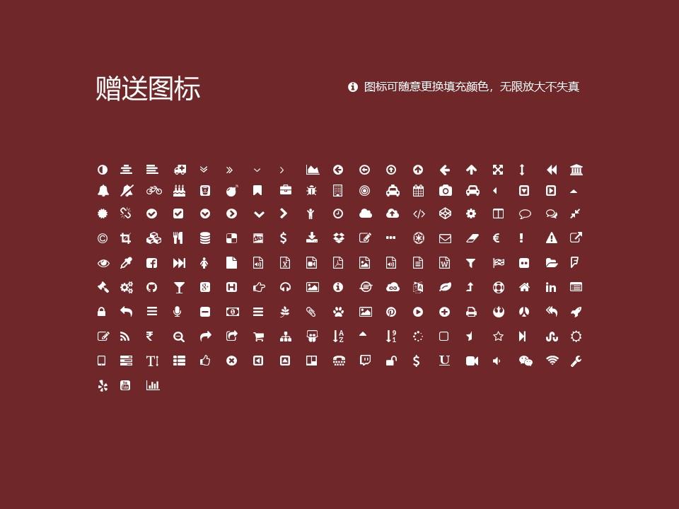 长春工业大学PPT模板_幻灯片预览图35