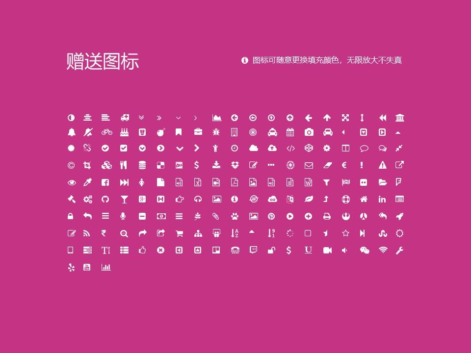 哈尔滨广厦学院PPT模板下载_幻灯片预览图35