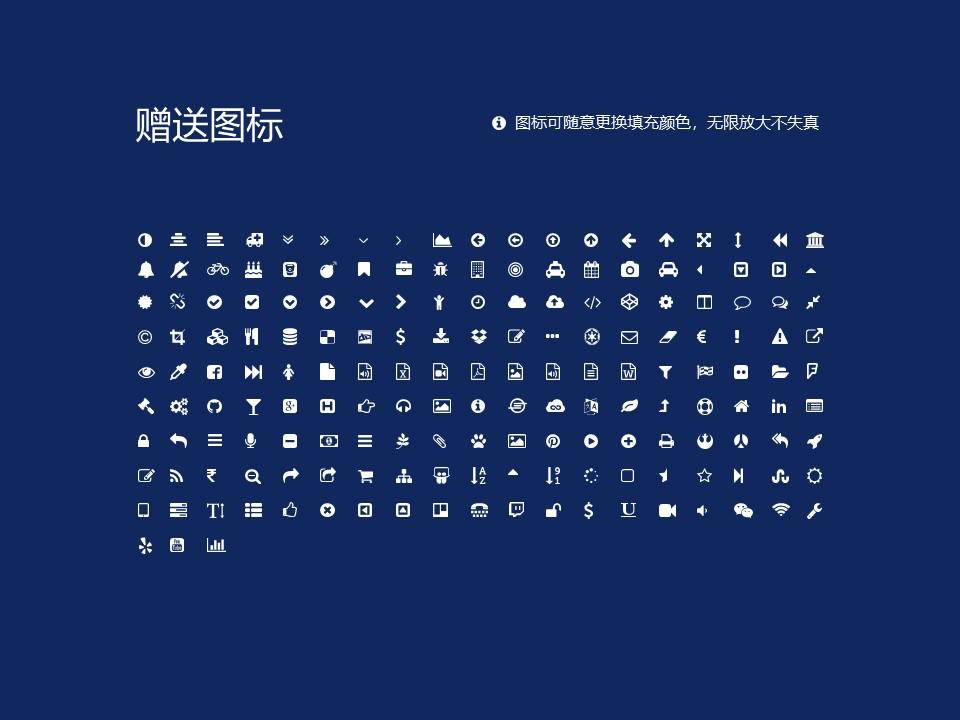哈尔滨远东理工学院PPT模板下载_幻灯片预览图35