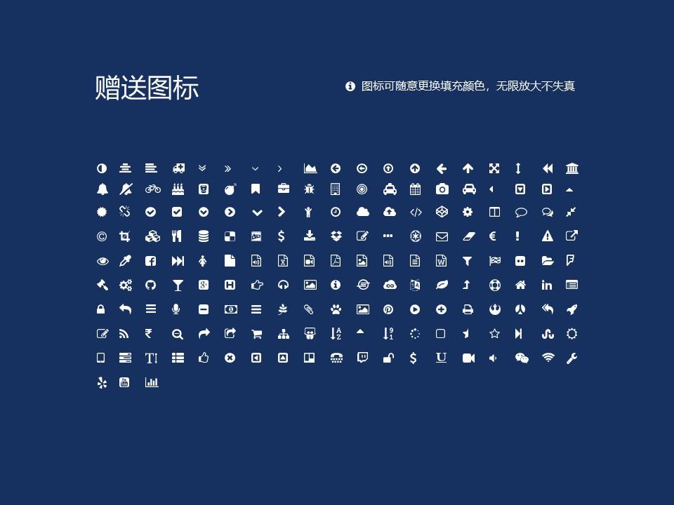 哈尔滨石油学院PPT模板下载_幻灯片预览图35