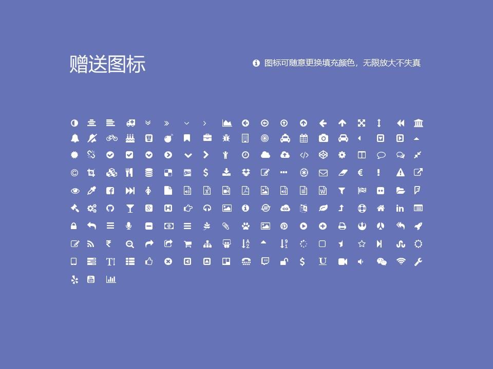 齐齐哈尔工程学院PPT模板下载_幻灯片预览图35