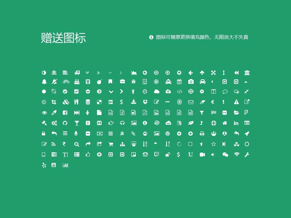 大庆师范学院PPT模板下载_幻灯片预览图35