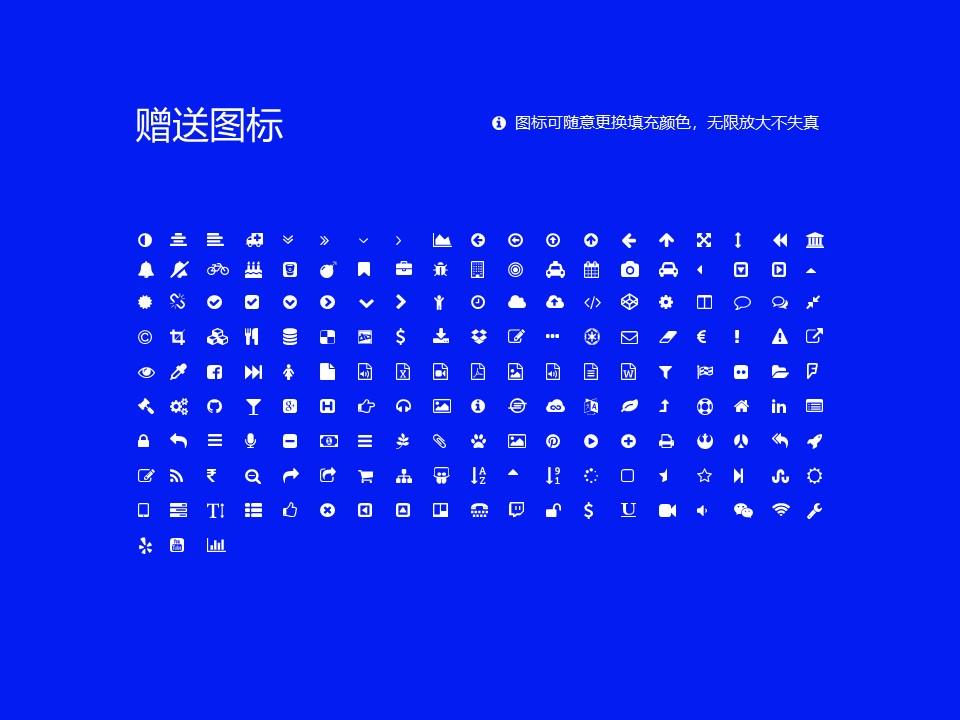 牡丹江师范学院PPT模板下载_幻灯片预览图35