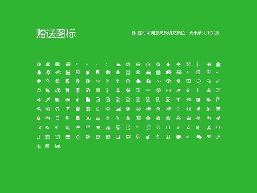 牡丹江医学院PPT模板下载_幻灯片预览图35