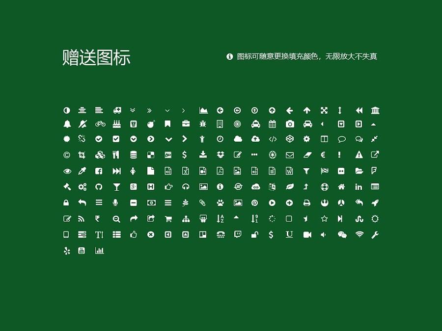 哈尔滨商业大学PPT模板下载_幻灯片预览图35