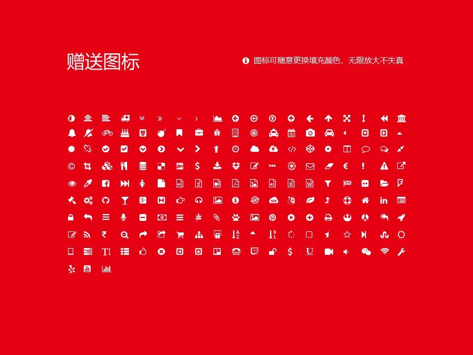 哈尔滨师范大学PPT模板下载_幻灯片预览图35