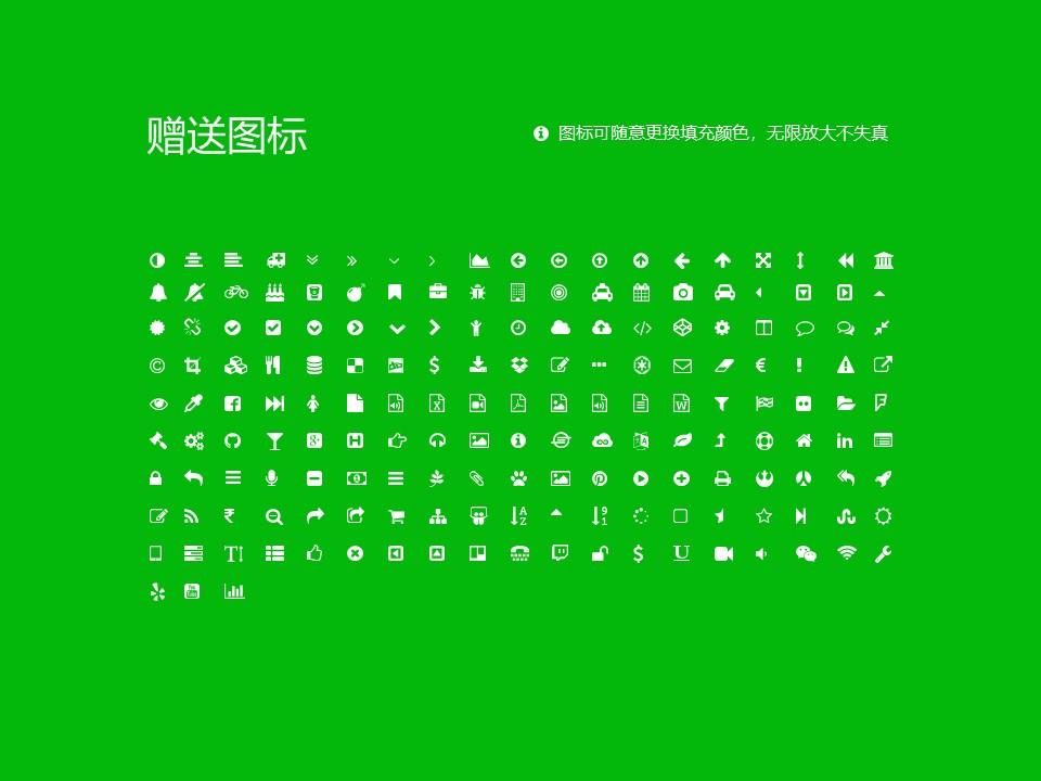 郑州旅游职业学院PPT模板下载_幻灯片预览图35