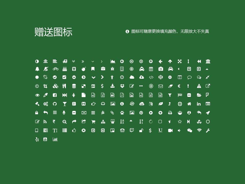 黑龙江中医药大学PPT模板下载_幻灯片预览图35