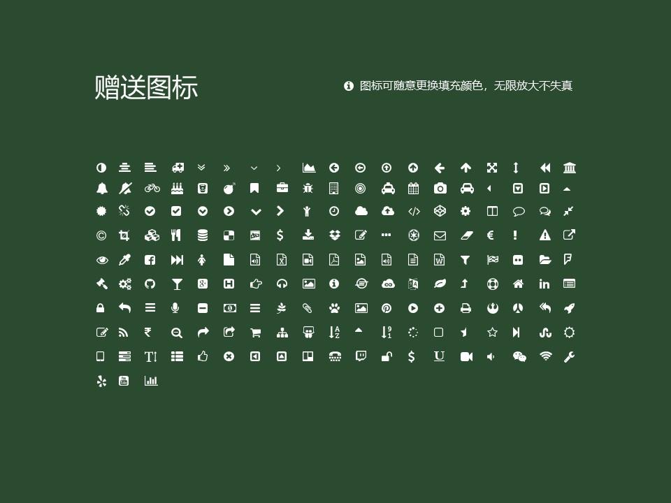 黑龙江八一农垦大学PPT模板下载_幻灯片预览图35
