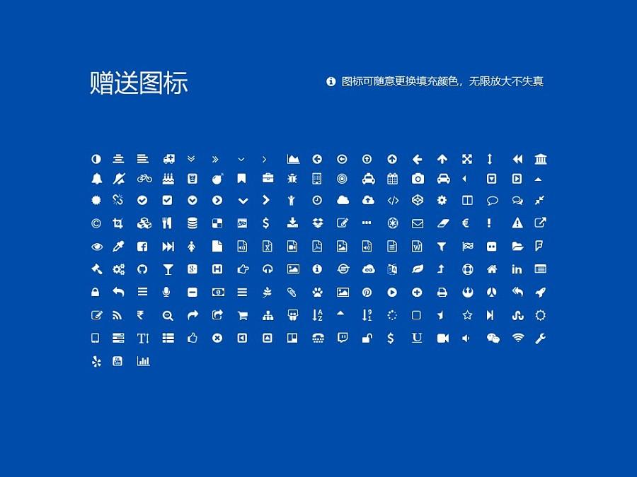 河南经贸职业学院PPT模板下载_幻灯片预览图35