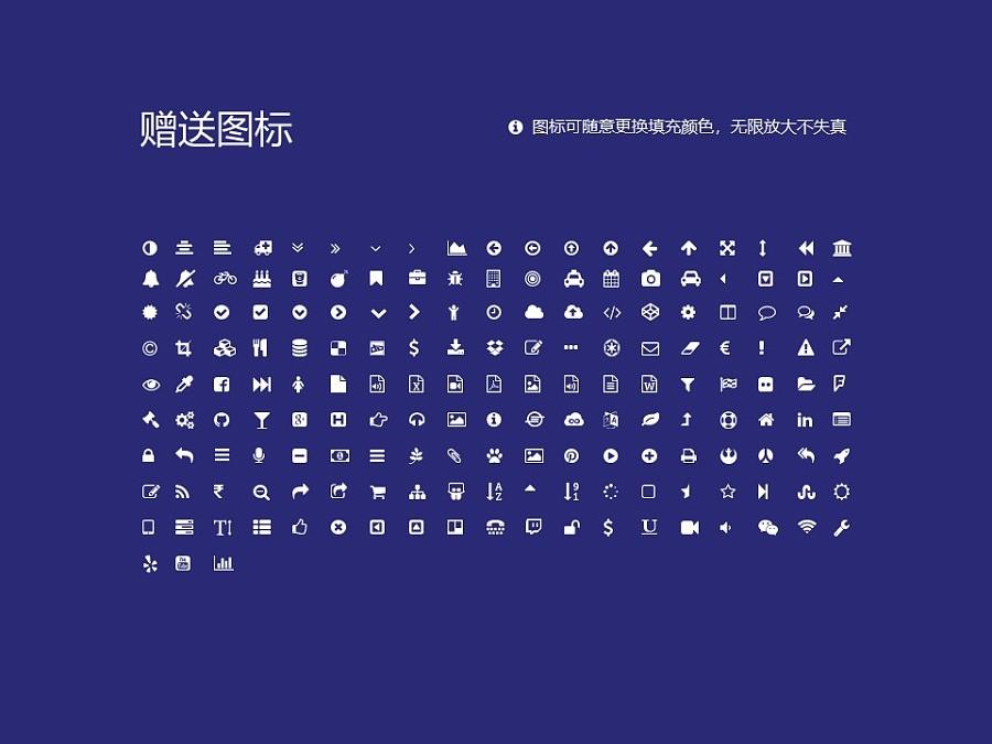 哈尔滨工程大学PPT模板下载_幻灯片预览图35