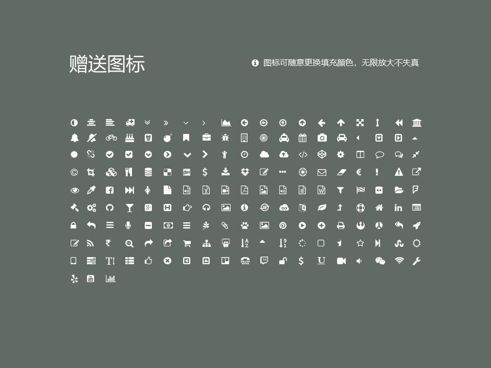 永城职业学院PPT模板下载_幻灯片预览图35