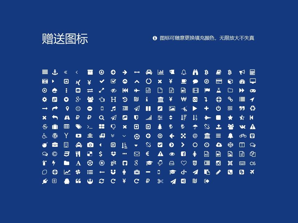 黑龙江民族职业学院PPT模板下载_幻灯片预览图55
