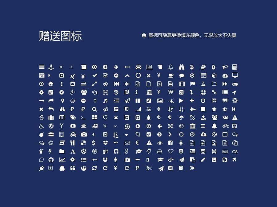 黑龙江公安警官职业学院PPT模板下载_幻灯片预览图34