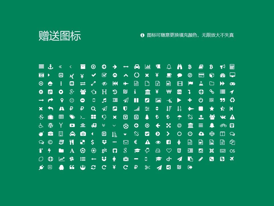 长春职业技术学院PPT模板_幻灯片预览图34