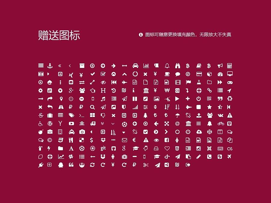 哈尔滨职业技术学院PPT模板下载_幻灯片预览图34